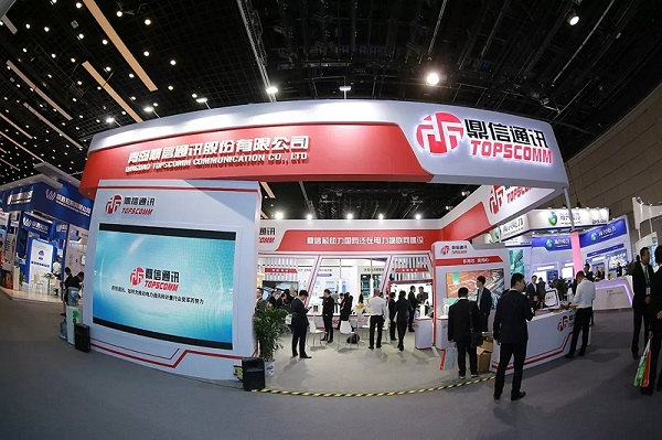 TOPSCOMM Appeared at 2019 China Smart Metering Infrastructure Alliance Summit to Boost the State Grid Construction of Ubiquitous Power Internet of Things